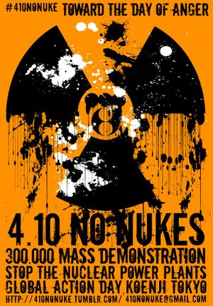 No_nukes1